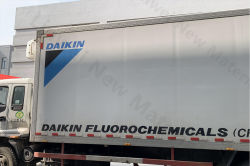 DAIKIN Raw Materials