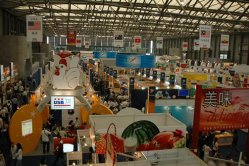 Packaging Exhibition