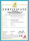 CE Certificate for Baler machine