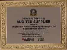 MADE-in -CHINA Certification