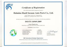 ISO-TS16949 certificate