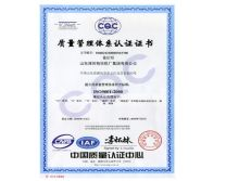 ISO09001(2000) Quality Certificate