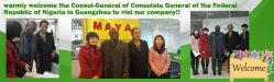 warmly welcome the Consul-General of Consulate General of the Federal Republic of Nigeria in GZ