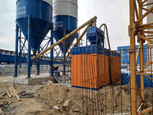 Foam concrete mixing station