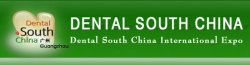 Dental South China in Canton Booth No.: G25 14.3 Hall