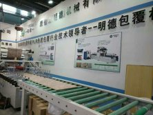 wrapping machines show