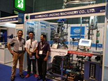 Asia Pacific Coating show 2016--2