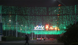 LED Curtain Light | South China City | Shenzhen, China