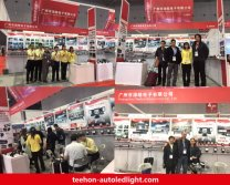 Teehon attended the 2017 Automechanika Shanghai Fair