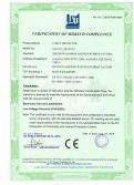 ce certificate of cable protector
