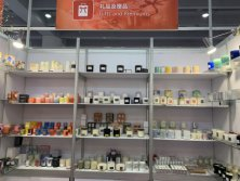 N0126CANTON FAIR