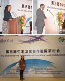 We attended The 5th International Roundtable on China-Africa Collaboration