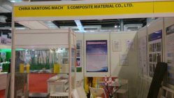Exhibition for Machs new product