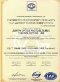 ISO9001:2008 of VY Optics