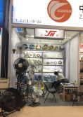 122th Canton Fair booth number