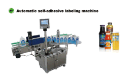 Self Adhesive Labeling Machine