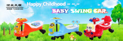 Latest model baby swing car
