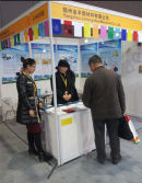 The 24TH Shanghai Int′l Ad & Sign Technology & Equipment Exhibition-4