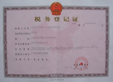National Tax Certificate