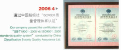Certification Of GB/T19001-2000 Idtiso9001:2000 Standard Quality System 2006