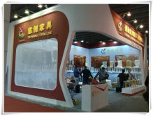 20th China International Furniture Fair(Guangzhou)