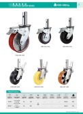 FOSHAN HAOLUN CATALOGUE-SCAFFOLD CASTER/WHEEL