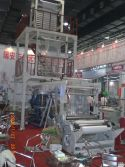 A+B+C Three-Iayepr Co-Extrusion Blown Film Machine