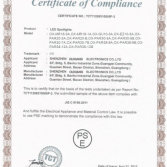 PSE certification for LED Spotlights