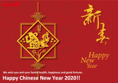 2020 Chinese Lunar New Year Holiday Notice