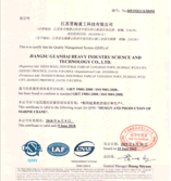 Classification Society and ISO certification