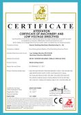 CE Certificate for Waste sorting system