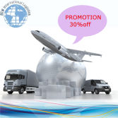 Promotion at June ( EK airline - US$3.88/KG) - Hot line Shipment (Air freight)