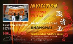 We attend Automechanika Shanghai 2017