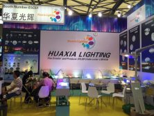 2015 Shanghai EXPO Lighting Fair