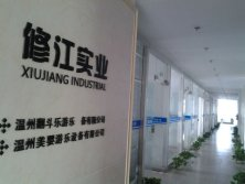 Xiujiang Office