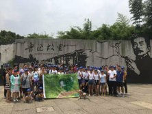Company activity at Shaoxing Zhejiang Province