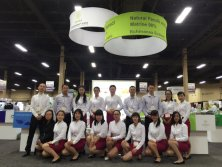 Supplyside West Las Vegas 2016