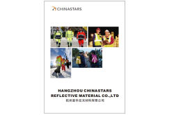 PPE Reflective Material Catalogue