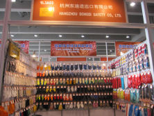 The 113th Canton Fair in 2013
