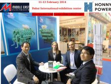 2014 Dubai Middle East Electricity Exhibition
