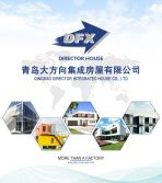Qingdao Director Integrated House Co.,ltd