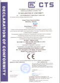 CE Certificate-DDS155 single phase electric meter