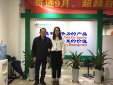 Customer Visit - Mr.Wang from Taiwan/Brazil