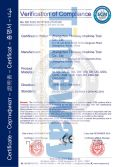 CE Certificate for Grinding Machine