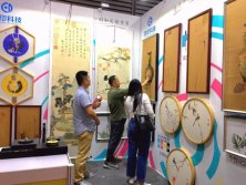 2018 Shenzhen International Gift and Home Products Fair