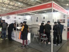 Shanghai Internation Exhibition