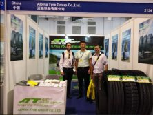 Alpina tires in 2017 Shanhai Citexpo