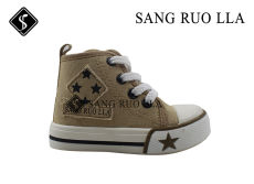 CANVAS SHOES USD1.55 WITH KIDS BOOTS
