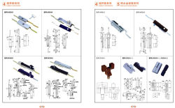 Electrical cabinet lock,Moving and lock, Door lock