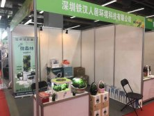 China Food EXPO in Zhejiang